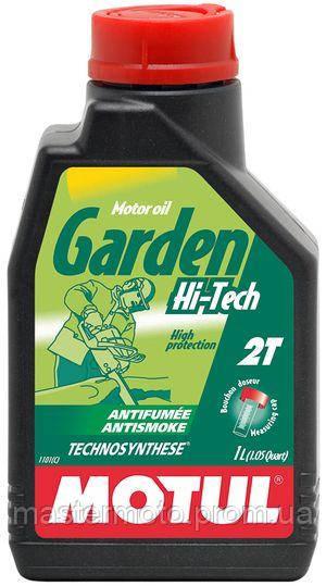 Масло моторне для садової техніки MOTUL GARDEN 2T HI-TECH (1L)/102799