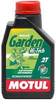 Масло моторное для садовой техники MOTUL GARDEN 2T HI-TECH (1L)/102799