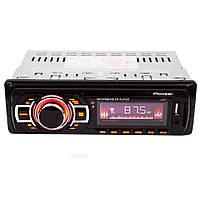 Автомагнитола mp3 1137 с USB+Sd+Fm+Aux+ пульт (4x50W) D1001