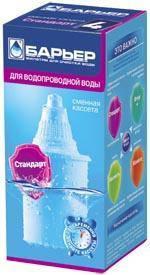 Касета для очистки води БАР'ЄР 4  5011