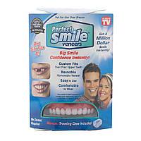 Отбеливатель для зубов perfect smile D1001