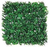Декоративное модульное зеленое покрытие Engard МЕЛКИЕ ЛИСТЬЯ 50х50 см
