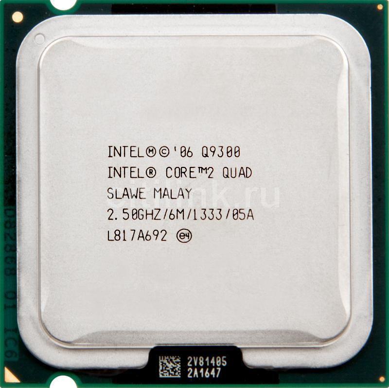 Процессор Intel Core 2 Quad Q 9300 6 МБ \ 2,5 ГГц \1333 МгЦ