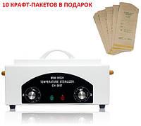 Сухожаровый шкаф CH-360T для стерилизации инструментов, фото 1