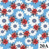 Коврики в рулонах Dekomarin 20 (размеры: 0.65м, 0.80м, 1.3м), фото 1