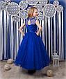 Красивое бальное платье Арина электрик (32), фото 3