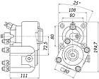 Коробка відбору потужності КПП ZF S5-50; S5-90; S6-65; S6-66; S6-70; S6-75; S6-80; S6-90; 6S-800; 6S-1000 ABER, фото 2