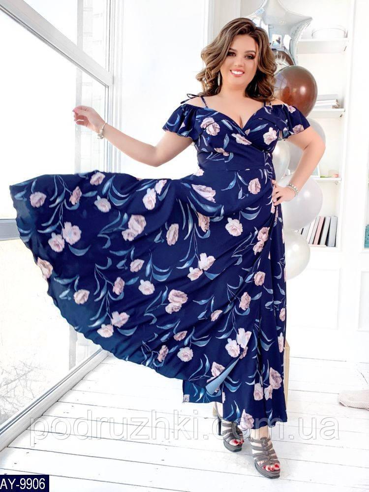 d4d2fb8e80e1ff1 Женское летнее платье сарафан большого размера (батал) - Интернет-магазин