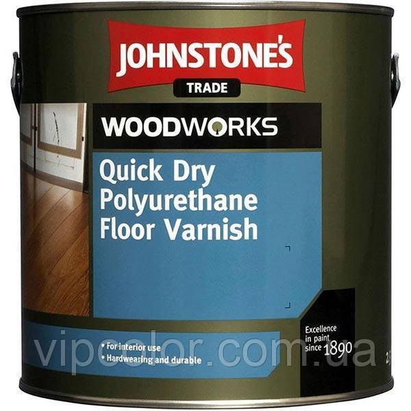 Johnstones Quick Dry Polyurethane Floor Varnish Gloss 5 л акрило-полиуретановый лак для пола