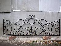 Забор кованый, металлический заборчик