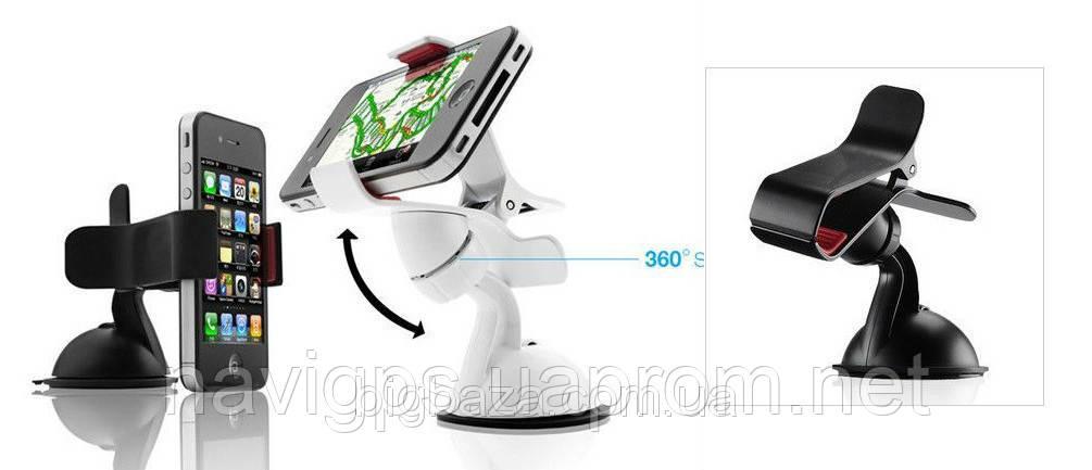 Универсальный держатель прищепка для навигаторов, планшетников и телефонов