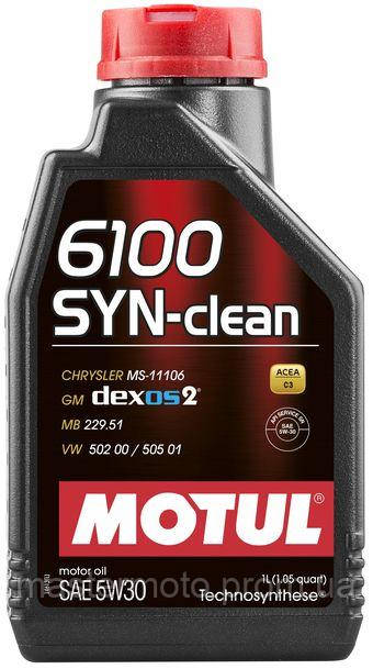 Масло моторное MOTUL 6100 SYN-CLEAN SAE 5W30 (1L)/107947(CHRYSLER, GM, MERCEDES и VAG)