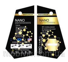 Защитное ЖИДКОЕ Нано-стекло Nano Hi-Tech