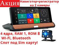 GPS навигатор - видеорегистратор DVR T7 Android (JUNSUN E26), фото 1