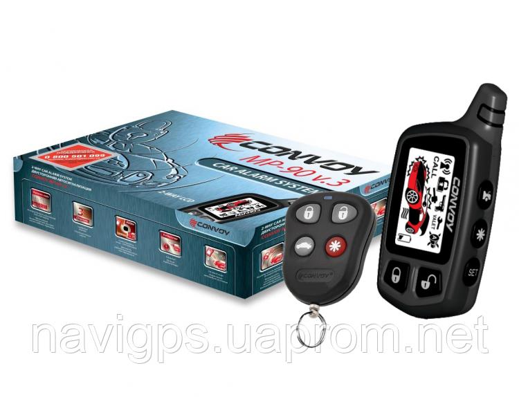 Автосигнализация CONVOY MP-90 v.3 LCD