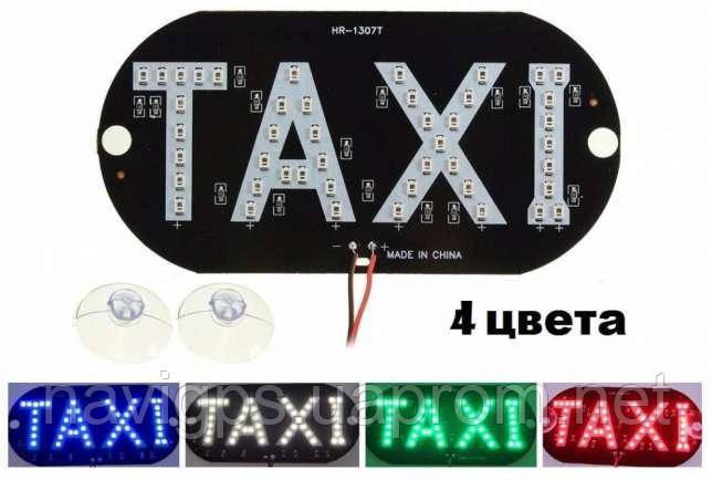 LED такси шашка светодиодная табличка TAXI подсветка