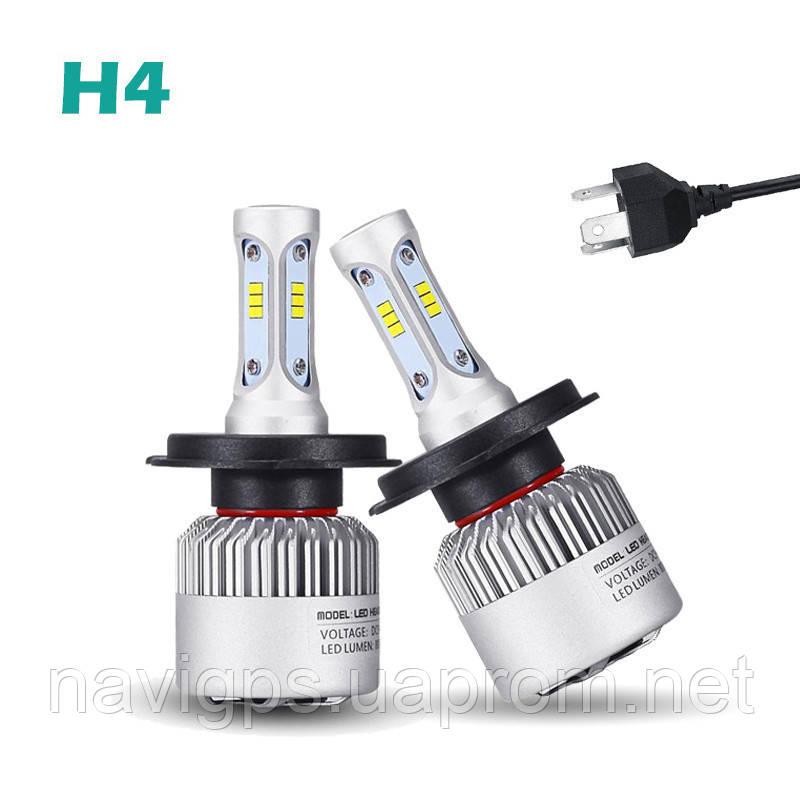 LED лампы S2 2шт. 8-ое поколение. H4