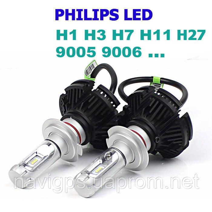 LED лампы X3 светодиод Philips 2шт. H1, H3, H7, H11, 9005 ...