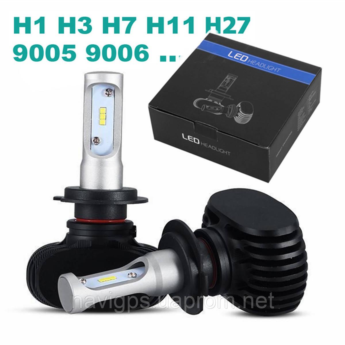 LED лампы S1 2шт. H1, H3, H7, H11, 9005 ...