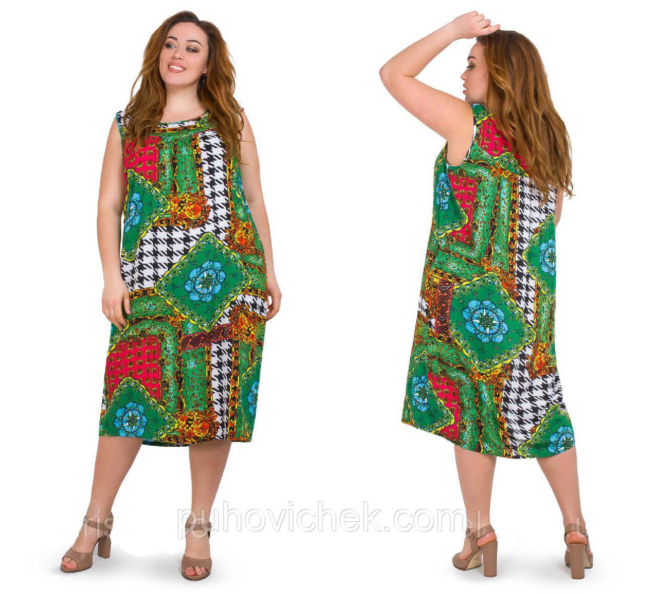 Модный сарафан женский легкий удлиненный