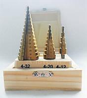 Набор сверл ступенчатых по металлу из 3-х штук (4-12, 4-20, 4-32 мм)