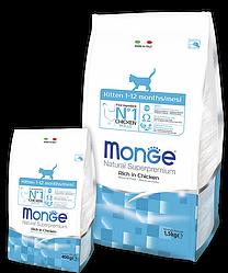MONGE Kitten Сухой корм для котят, беременных и кормящих кошек 1,5 кг