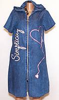 Платье джинсовое с капюшоном (38-46)
