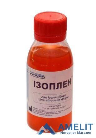 Изоплен (Основа), лак 100мл
