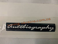 Эмблема Autobiography (тип-1) на Range Rover II P38A 1997-2002 гг.