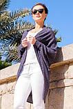 Трикотажний кардиган - конверт з люрексом 42-60р, фото 6