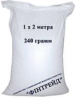 Мешки полипропиленовые белые 100 х 200 см 240 грамм Баулы