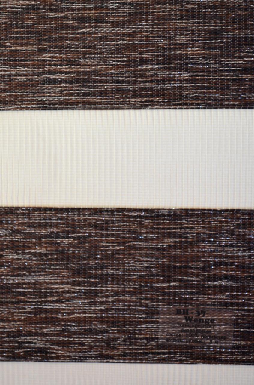Рулонные шторы день-ночь венге блеск ВН-37