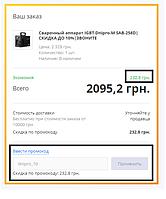4people.com.ua - 1732873435