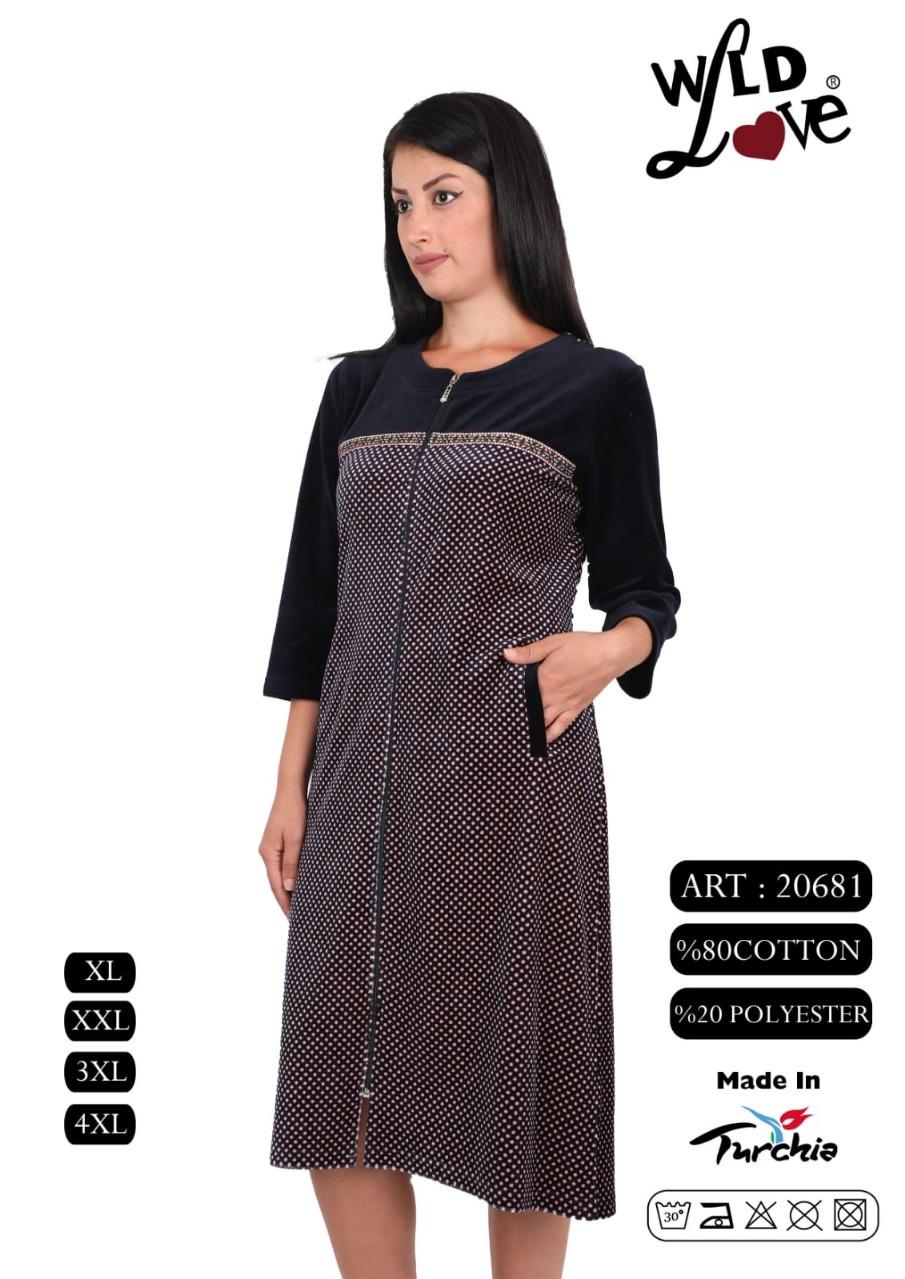 Велюровый халат женский в горошек большие размеры