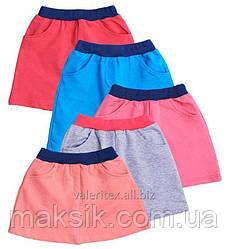 Стильная юбка для девочки р.110, 116