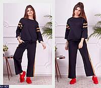 6e734bd12d0 Женский спортивный костюм 7км в Украине. Сравнить цены