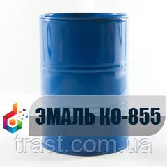 Эмаль КО-855 Термостойкая краска 400°C