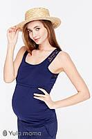 Облегающая майка для беременных и кормящих KLER NR-29.061, синяя , фото 1