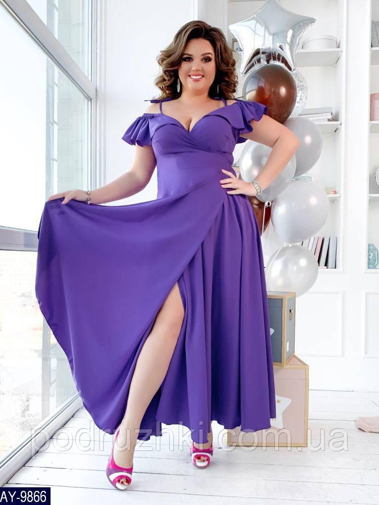 0f7ce3b4a4354 Женское летнее платье в пол большого размера (батал) в расцветках ...