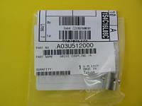 Втулка Genuine Drive Coupling A Bizhub C6501C6500C65HC C5501C5500, A03U512000