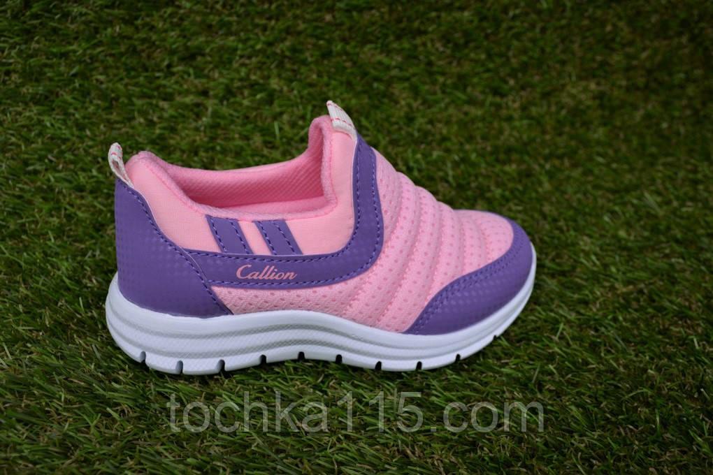 Кроссовки детские для девочки Nike, копия