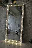 Зеркало напольное с подсветкой M600 AVRORA для дома или салонов красоты. Дзеркало, фото 4