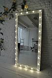 Зеркало напольное с подсветкой M600 AVRORA для дома или салонов красоты. Дзеркало, фото 5