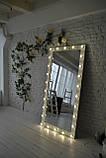 Зеркало напольное с подсветкой M600 AVRORA для дома или салонов красоты. Дзеркало, фото 6