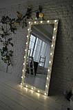 Зеркало напольное с подсветкой M600 AVRORA для дома или салонов красоты. Дзеркало, фото 7