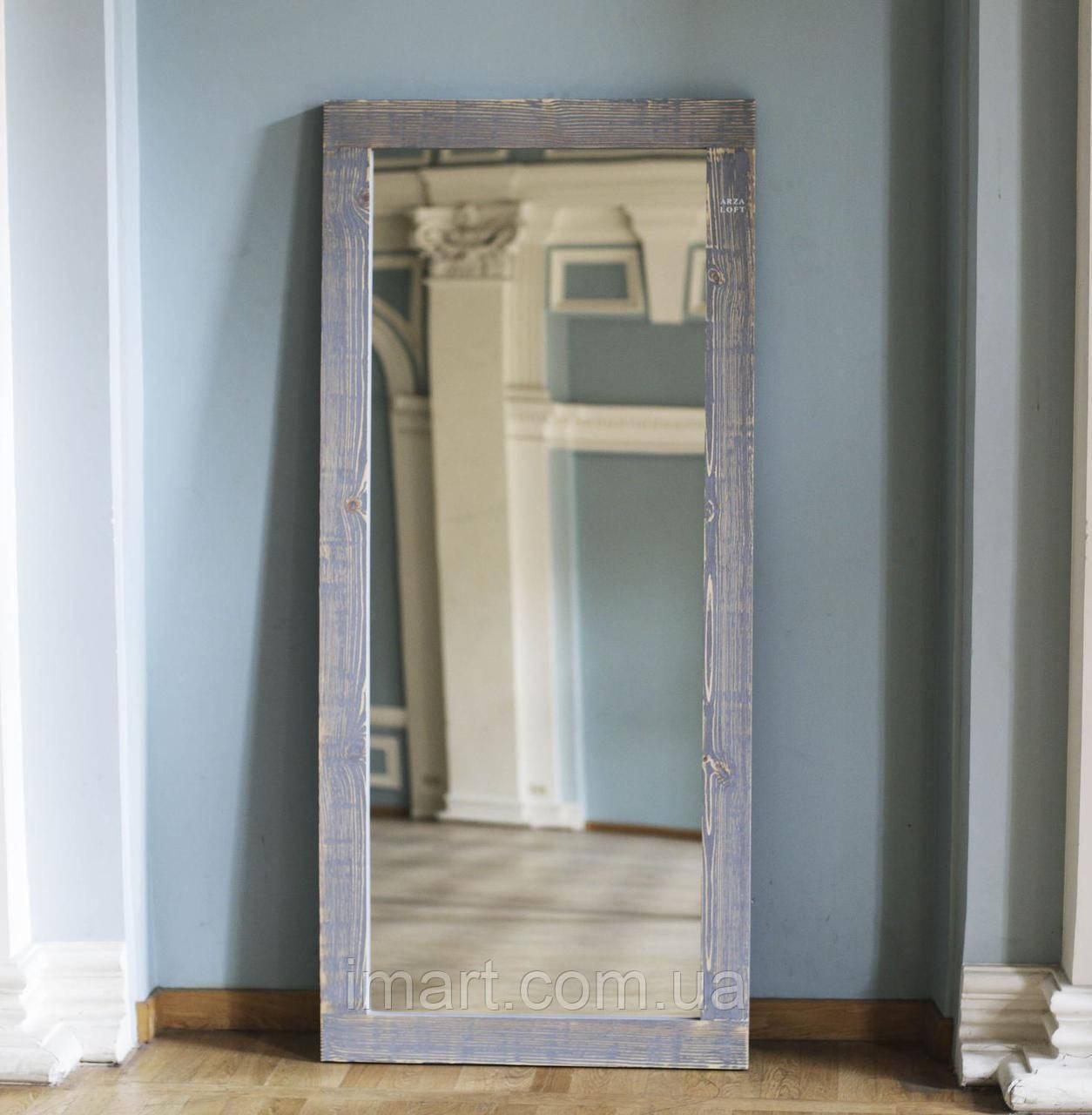 Зеркало напольное для дома или салонов красоты M601 REDIKUL