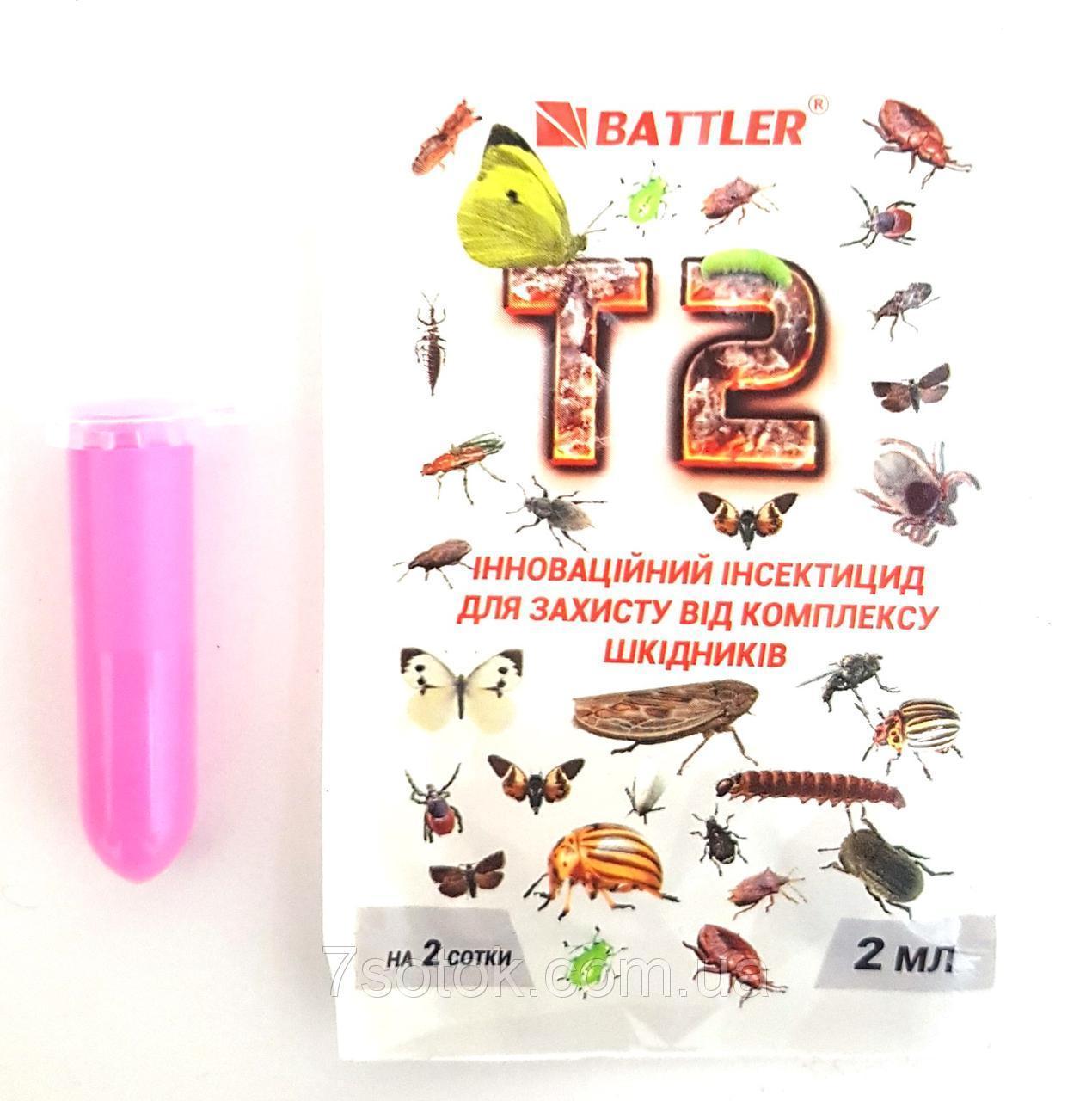 Инсектицид Т2 от вредителей 2 мл (лучшая цена купить оптом и в розницу)