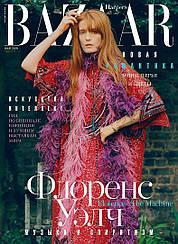 Журнал женский Харперс Базар Harper's Bazaar №39 май 2019