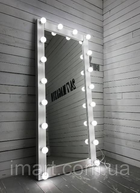 Зеркало напольное LIGHT white для дома и салонов красоты