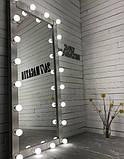 Зеркало напольное LIGHT white для дома и салонов красоты, фото 4